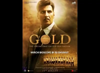 #mirchimoviereview #gold  #mirchibioscope #akshaykumar #dhvanitreviews #filmreview Akshay Kumar