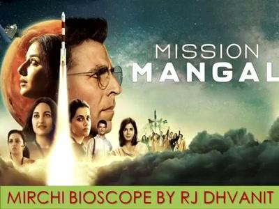 Mission Mangal Bioscope  #mirchimoviereview #moviereview #mirchibioscope #dhvanitreviews #rjdhvanit #missionmangal #akshaykumar #vidyabalan #taapseepannu #sonakshisinha #sharmanjoshi