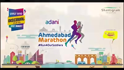 Adani Ahmedabad Marathon in association with Radio mirchi happening on 25th Nov.  1/4th of the money collected through registrations of run will be directly donated to Armed Forces, who live their whole life 24x7 without familes for citizens of the country...its time we do our bit.  Register now on www.ahmedabadmarathon.com #Run4OurSoldiers #marathon #ahmedabad Adani Ahmedabad Marathon Shantigram
