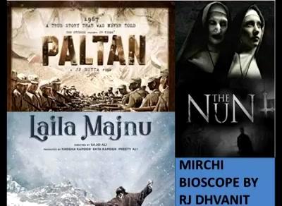 #mirchibioscope #paltan #lailamajnu #thenun  #mirchibioscope #dhvanitreviews #moviereview
