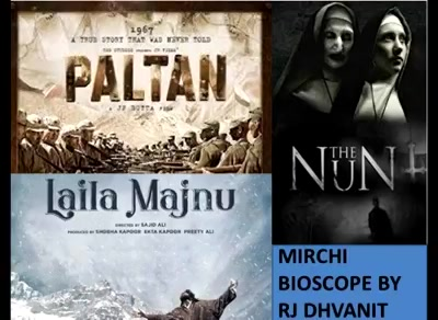 #mirchibioscope #paltan #lailamajnu #thenun  #mirchibioscope #dhvanitreviews #moviereview
