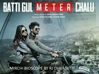 #mirchimoviereview #battigulmeterchalu  #mirchibioscope #shahidkapoor #shraddhakapoor #divyendusharma #dhvanitreviews