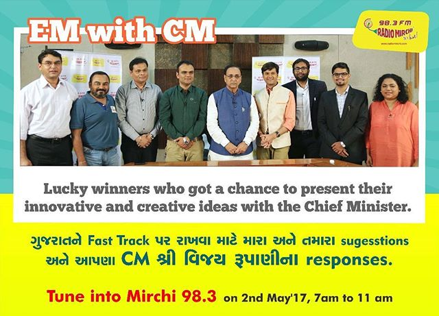 The winners of EM with CM campaign who got to present their suggestions with the Chief Minister Vijay Rupani.  #CM #gujarat #gujaratday #gujaratgauravdin
