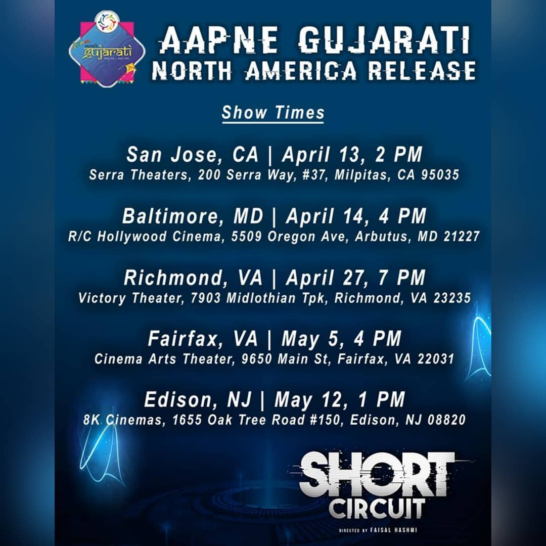 Short circuit in America!  #ShortCircuit #GujaratiFilm #USA #america @bsarkar_24