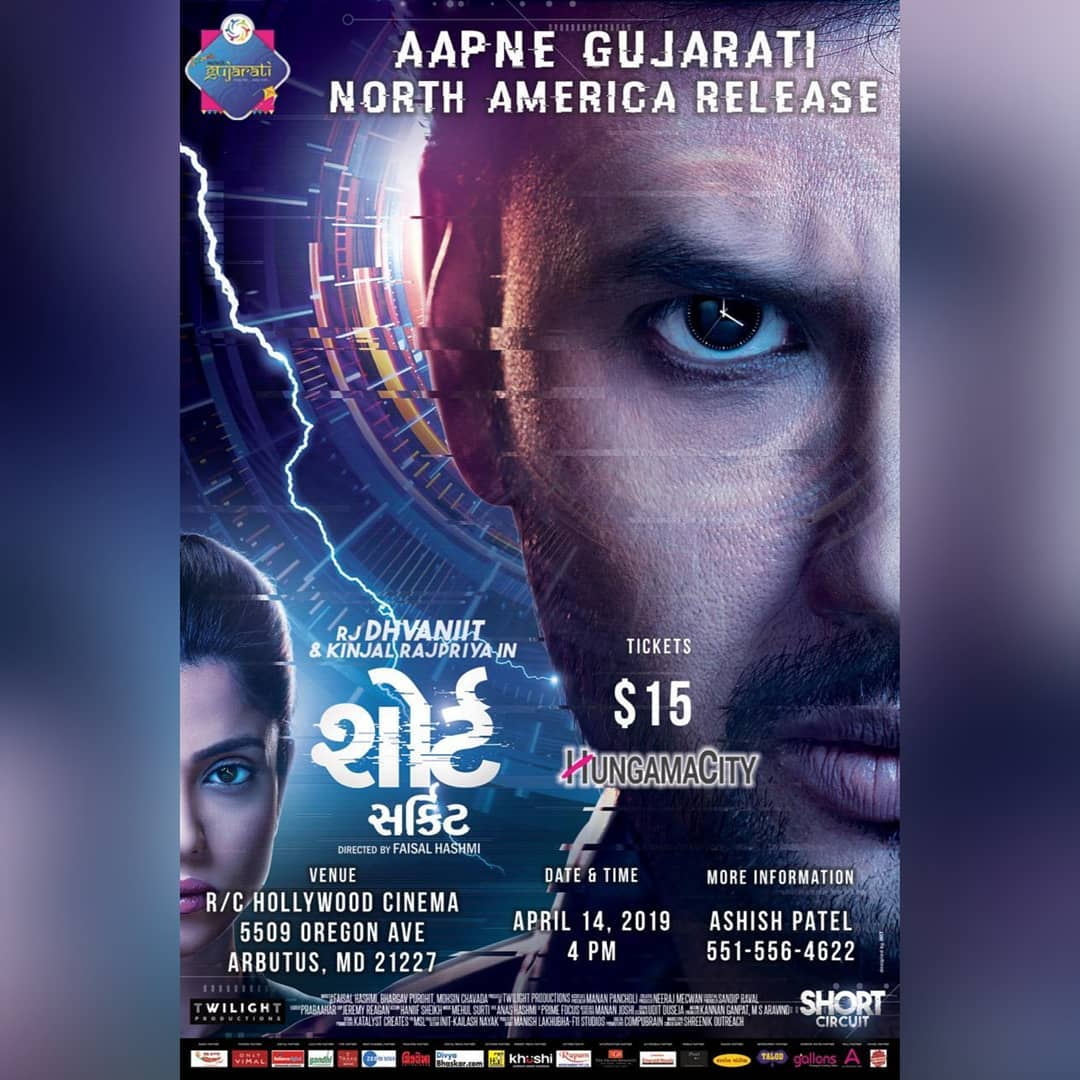 Finally! #ShortCircuit in #US  Watch out for the show timings  #swipeleft #gujaratifilm #SciFi #SciFiMovie #usa #america #northamerica #gujarati #film #dhvanit @kinjalrajpriya @smit_pandya_ @vikeeshah9 @faisalhashmi01