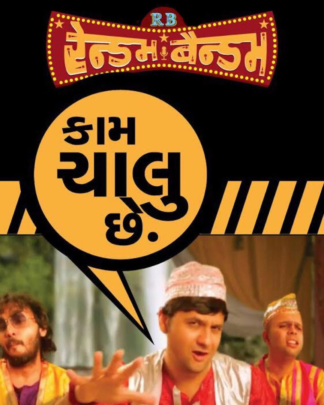 Something coming up to make you laugh!! #kaamchaluche