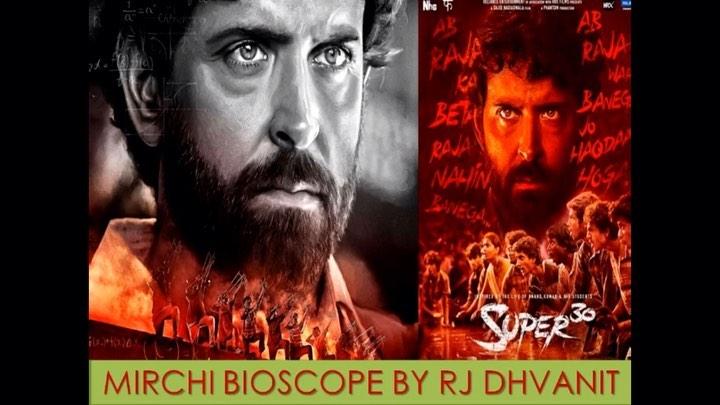 ટચ કરી ગઈ!! #moviereview #mirchibioscope . . . #mirchimoviereview #moviereviews #dhvanitreviews #rjdhvanit #super30 #hrithikroshan