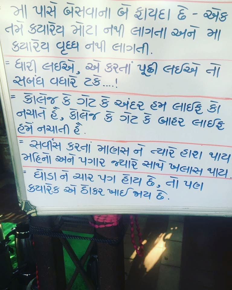 So many morning mantras out there at Paresh Gajjar Soupwala, Law Garden!