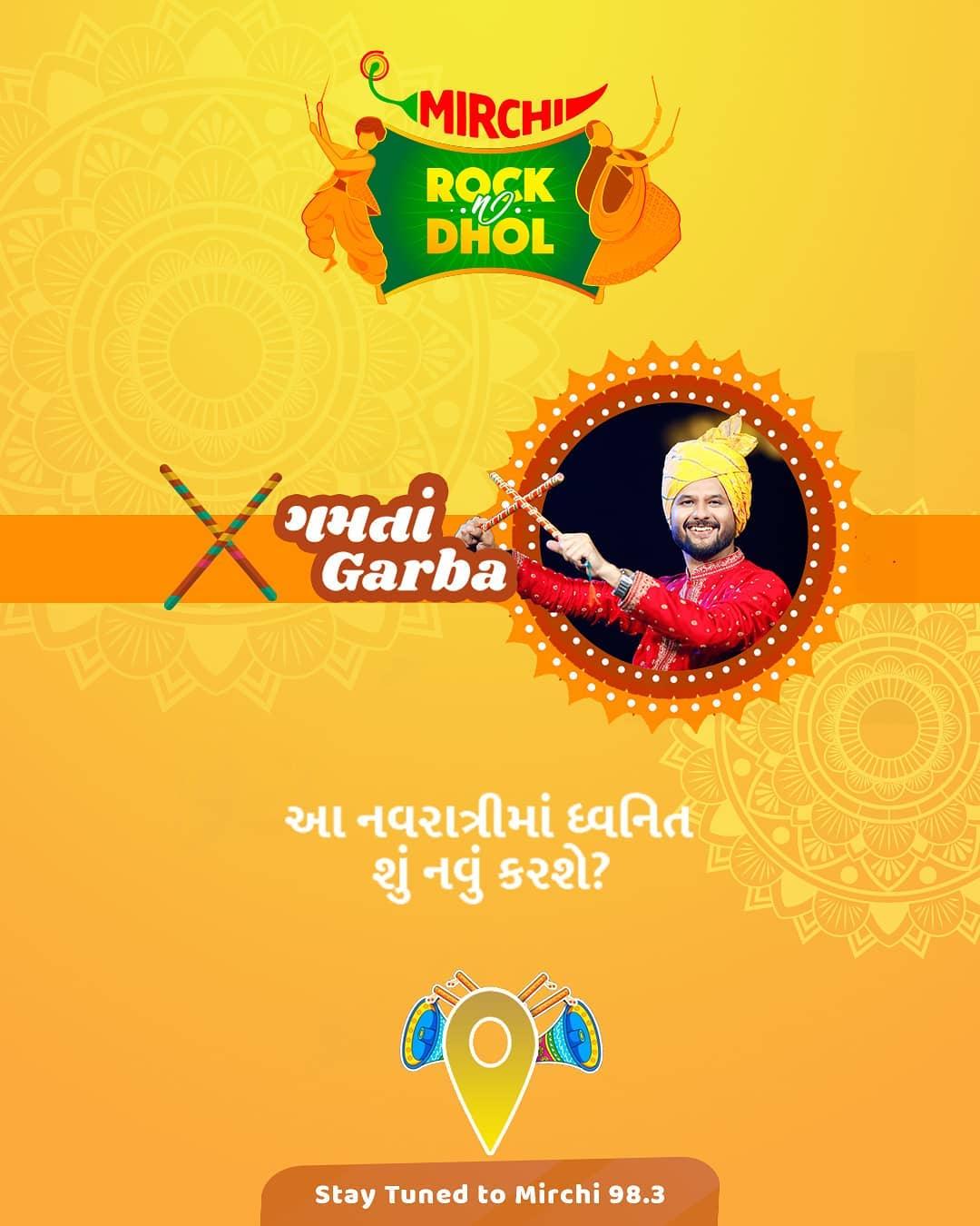 આ નવરાત્રીમાં શું કરીશું?  #rjdhvanit #dhvanit #rockndhol #RadioMirchi #MirchiGujarati