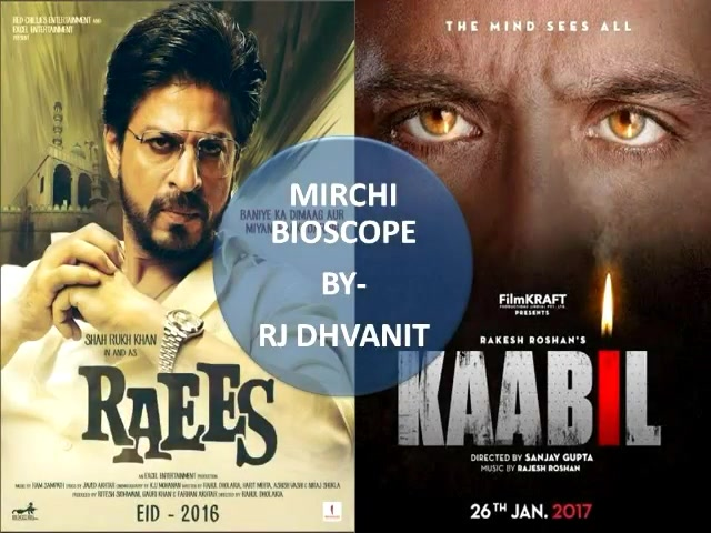 #moviereview of #raees & #kaabil  Listen to the full detailed audio on my FaceBook Page 'Dhvanit'  @iamsrk @hrithikroshan @hrithikrules_official @nawazuddin._siddiqui #srk #kingkhan #badshah #shahrukhkhan #hrithikroshan #yamigautam #nawazuddinsiddiqui