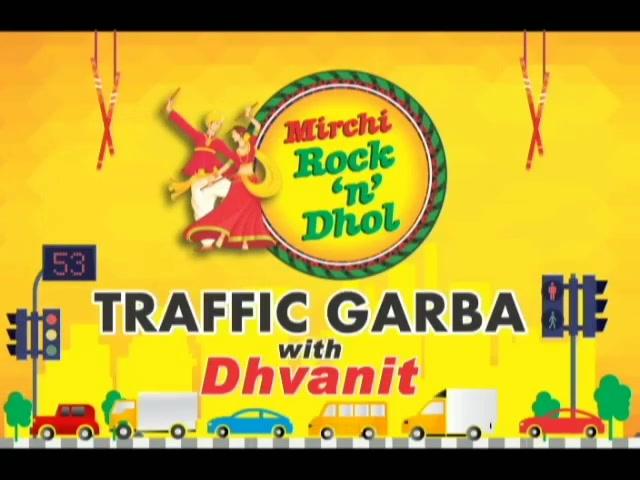 અમદાવાદ ના ટ્રાફિક સેન્સ ઉપર પ્રસ્તુત છે આ Traffic Garbo  #ahmedabad #amdavad #traffic #trafficgarba #dhvanit #navratri #navratri2017 #mirchirockndhol #mirchirockndhol2017