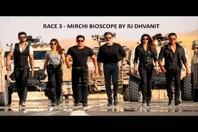 #mirchimoviereview #Race3WaaliEid part 2 Full audio bioscope link in my bio  #mirchibioscope #dhvanit #race3 #Race3review #moviereview #race #salmankhan #bobbydeol #jacqueline #daisyshah #anilkapoor