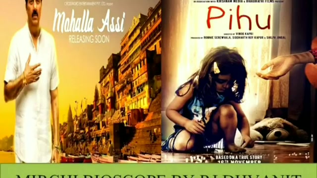#mirchimoviereview part 2 #pihu  #mirchibioscope #dhvanitreviews #moviereview