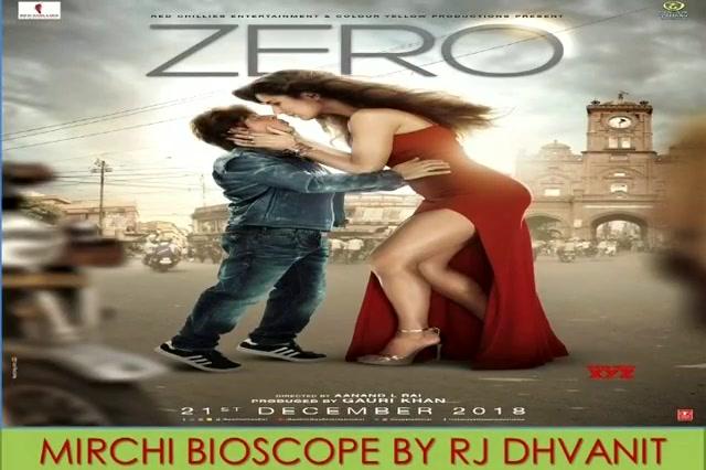 #mirchimoviereview #zero part 1  #mirchibioscope #dhvanit #dhvanitreviews #zerofilm #shahrukhkhan #anushkasharma #katrinakaif #moviereview #zeroday