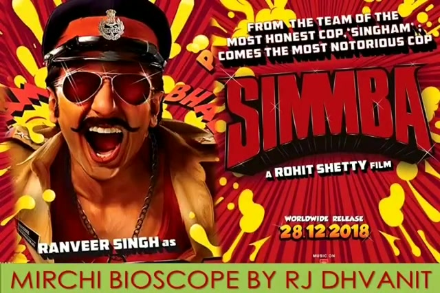 #mirchimoviereview #simmba  #dhvanitreviews #mirchibioscope #ranveersingh #saraalikhan #ajaydevgn #rohitshetty @ranveersingh @saraalikhan95 @ajaydevgn @itsrohitshetty @karanjohar