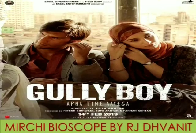 #mirchimoviereview #GullyBoy part 2  #mirchibioscope #dhvanit #dhvanitreviews #ranveersingh #ZoyaAkhtar #aliabhatt @ranveersingh @aliaabhatt @zoieakhtar @ritesh_sid