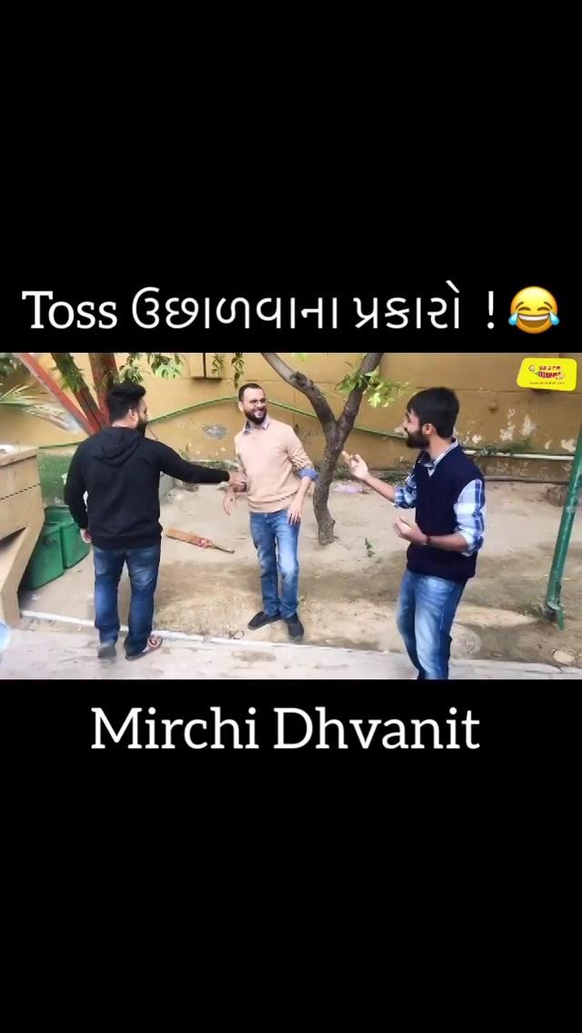 @mirchi_rj_mit @palash.popeye