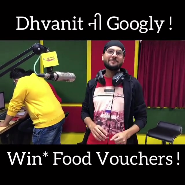 આ Season માં શું ના ખવાય ? Dhvanit ની આજની Googly નો Answer આપો અને જીતો* Free Food Vouchers ! The purpose of this Googly is to make you aware of wrong food habits!  #googly #dhvanit #rjdhavnit #marriage #wedding #weddingseason #winterfood #summerfood #winterfood