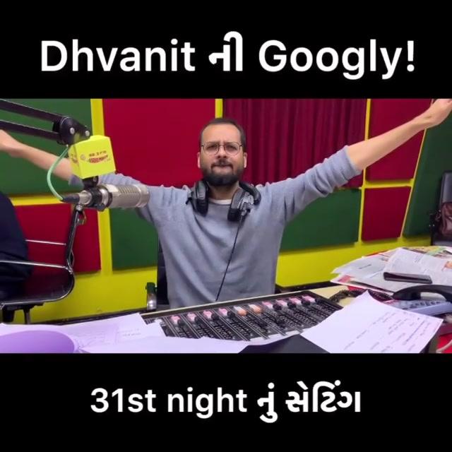Naam do, paas lo!  31st night party na passes nu setting, comment karo tamaru naam ane jeeto Narayani 2020 NYE party na couple passes.  #rjdhvanit  #mirchi #amdavad #gujarati #radio #newyearparty