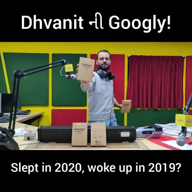 Answer this Googly question, and you can win eco-friendly plantable calendars!  #rjdhvanit #mirchi #amdavad #radio #treeidiot