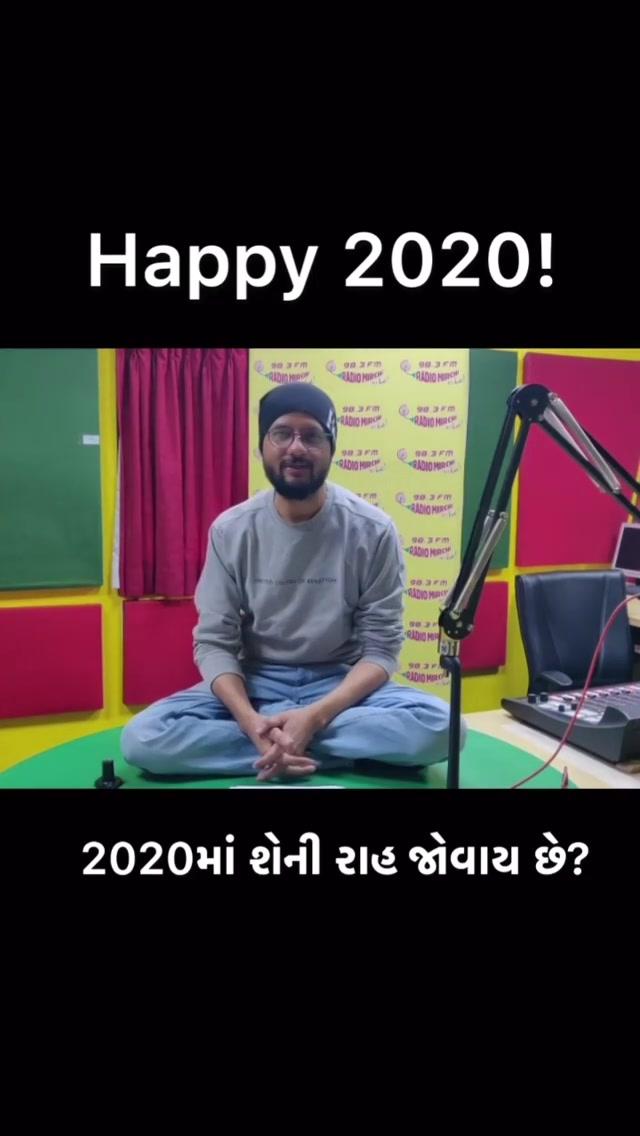 2020માં શેની રાહ જોવાય છે? #rjdhvanit #gujarati #amdavad #radio #mirchi #happynewyear
