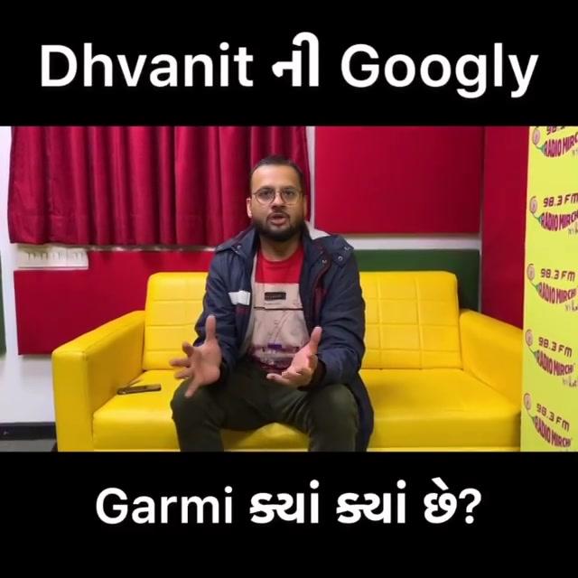 Garmi ક્યાં ક્યાં છે? • Comment and win prizes.  #garmi #radio #mirchi #rjdhvanit