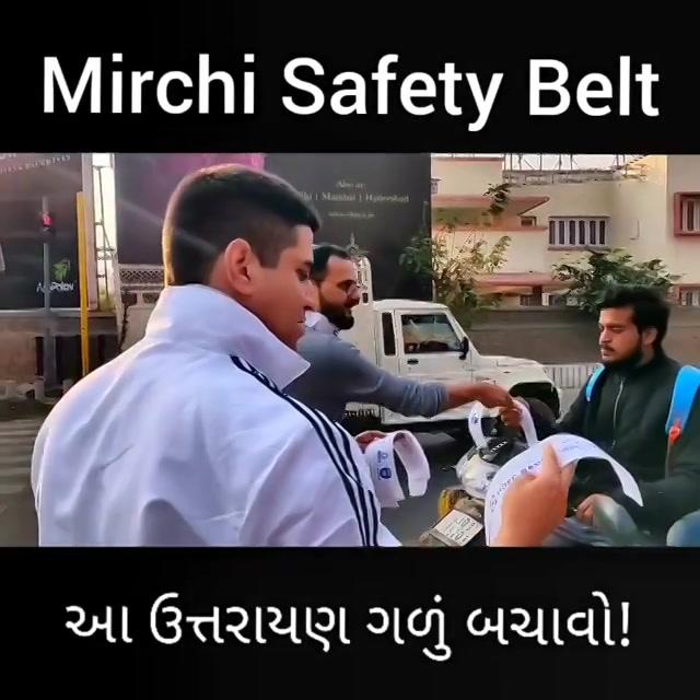 આ ઉત્તરાયણે પતંગ સાથે પોતાનું ગળું પણ બચાવો! Thank you DCP Ajit Rajyan, @ahmedabadpolice and HDFC for being the part of this initiative #MirchiSafetyBelt #mirchi #rjdhvanit #radio #uttrayan