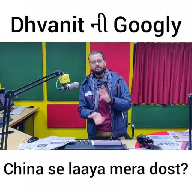 Dhvanit ની Googly. કઈ એક એવી Chinese વસ્તુ છે જે બધાનાં ધાબા/છત ઉપર મળશે? Comment and Win prizes!