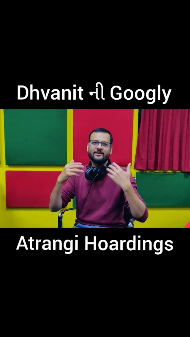 Tame joya koi Atrangi Hoardings? Comment karo fatafat!  #radiomirchi#mirchi#rjdhvanit#dhvanitnigoogly