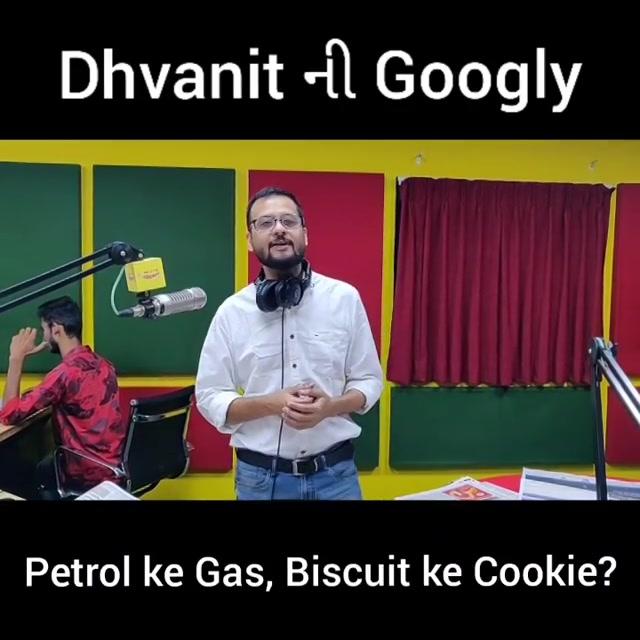 Dhvanit ની Googly! Petrol ke Gas? Biscuit ke Cookie? Comment and Win prizes!  #rjdhvanit#radiomirchi#mirchi#dhvanitnigoogly #namastetrump #kemchotrump