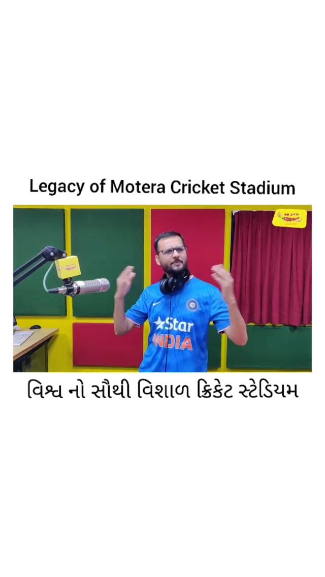 RJ Dhvanit gives you an exclusive coverage of Motera Cricket Stadium and the legacy associated with the world's largest cricket stadium in Ahmedabad #MoteraStadium #RjDhvanit #NamasteTrump #KemChhoTrump #moteracricketstadium