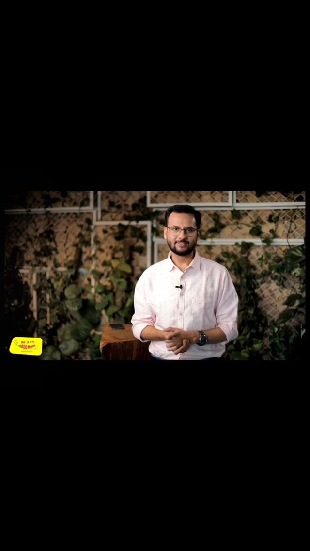 આ વિડીયોમાં તમને મારી જે વાત યોગ્ય લાગે એનું પાલન કરજો. જે યોગ્ય ના લાગે એની ચર્ચા કરવા તલવારો ના તાણશો. આ પ્રેમ વહેંચવાનો સમય છે, ઝઘડવાનો-હુંસાતુસીનો નહીં... . . . તમારો ધ્વનિત (પોઝિટીવિટીનું ઈંજેકશન 🤗) #CoronaVirus #Covid_19 #MirchiGujarati #RadioMirchi #RjDhvanit #Quarantine