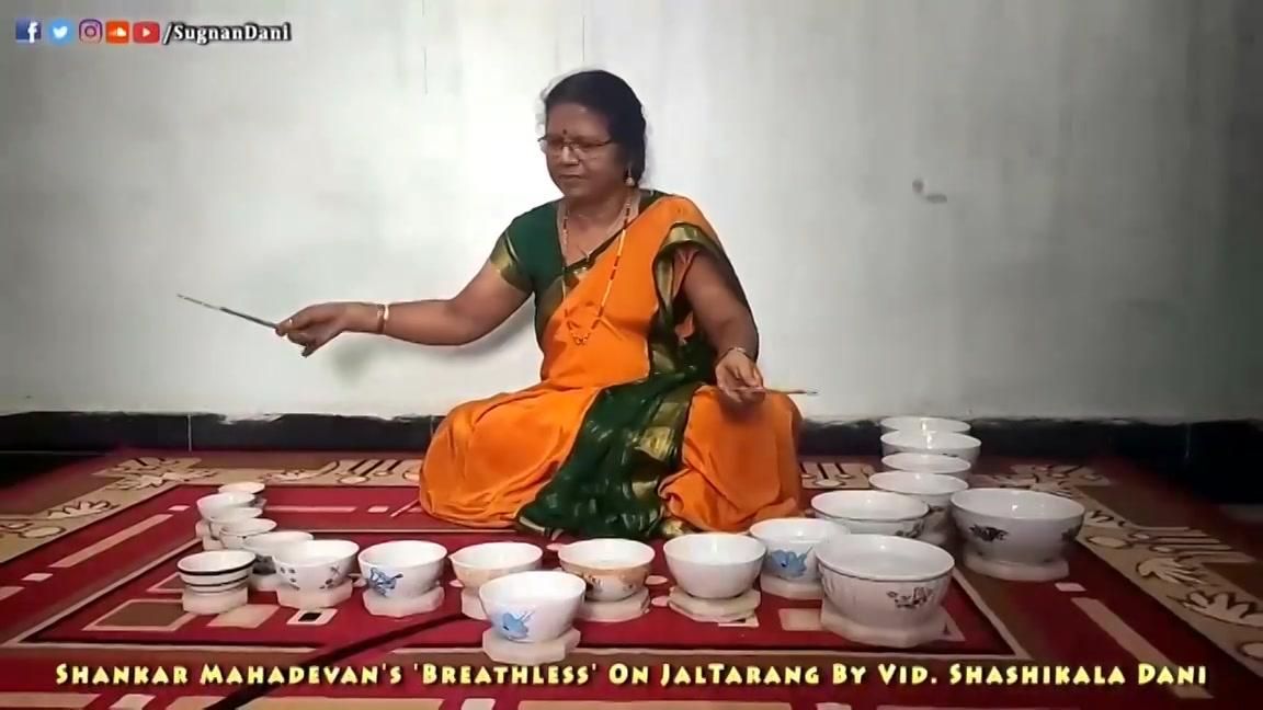 નાનપણથી ઈચ્છા હતી મેન્ડોલીન, વાંસળી, હાર્મોનિયમ અને જલતરંગ શીખવાની. (એ જ ક્રમમાં ઈચ્છાઓનો ઉદ્દભવ થયેલો!) આ વિડીયો જોઈને મન ઝંકૃત થયું અને ઈચ્છા જાગૃત!  #JaltarangMagic  An attempt to play Shankar Mahadevan's most popular 'Breathless' song on Jaltarang Instrument.🙂 Headphones recommended.🎧 #Jalatarang #Jaltarang #Jalatarangam #ShankarMahadevan #JavedAkhtar #Breathless @shankar.mahadevan  Source: FB/ Shashikala Dani
