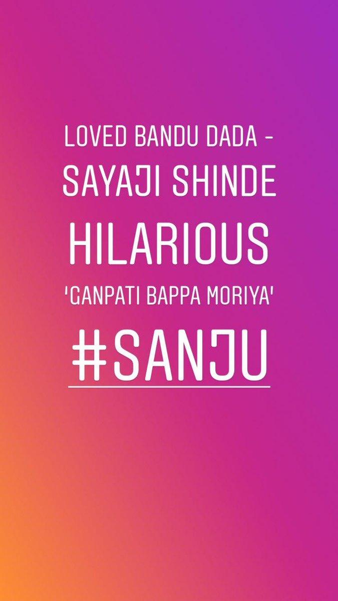 #Ranbir #RanbirKapoor #SanjuReview #Sanju #vickykaushal #dhvanitreviews #sanjaydutt https://t.co/3RkPE5TWdM