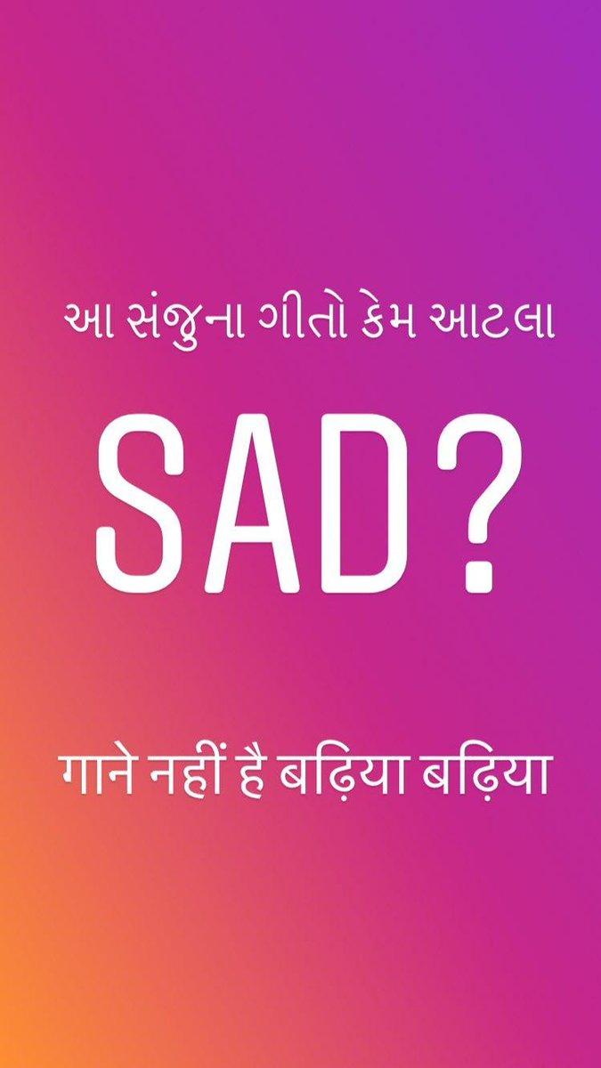 #Ranbir #RanbirKapoor #SanjuReview #Sanju #sanjaydutt #dhvanit #dhvanitreviews https://t.co/XuXAzlBZLP