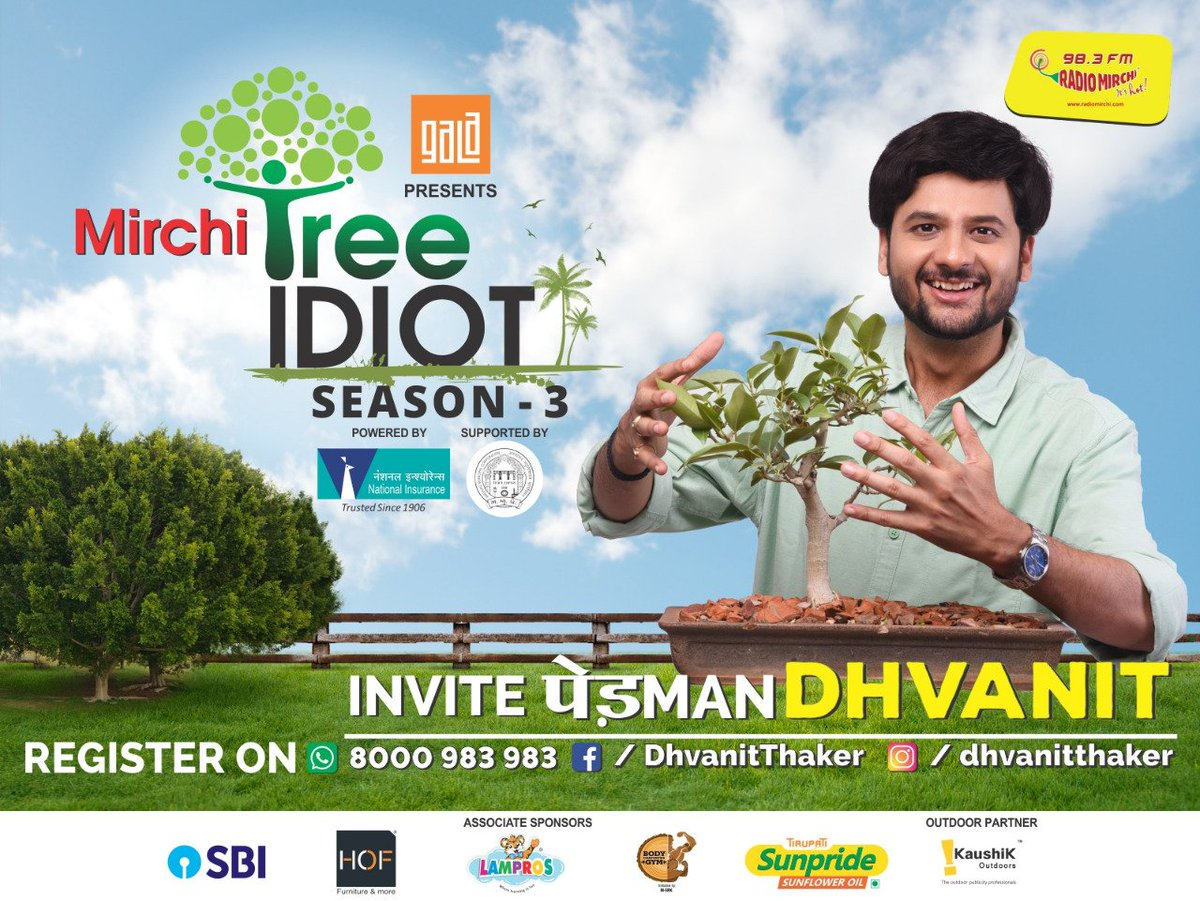 Mirchi Tree idiot season 3. Fill out the form and I might come to your place for plantation: https://t.co/BSBjhoDLID #treeidiot #treeidiots #trees #tree #ahmedabad #plantation #gogreen https://t.co/t5px1ErDIs