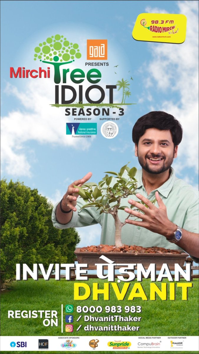 #treeidiot #pedman #pedmandhvanit Target of 1 lakh saplings plantation in #ahmedabad this year. Register your saplings by sending your name space 'Tree Idiot' to 8000983983. Thank you for supporting us as always  @AmdavadAMC @vnehra @bijalpatelmayor https://t.co/KmHZoQqBZI