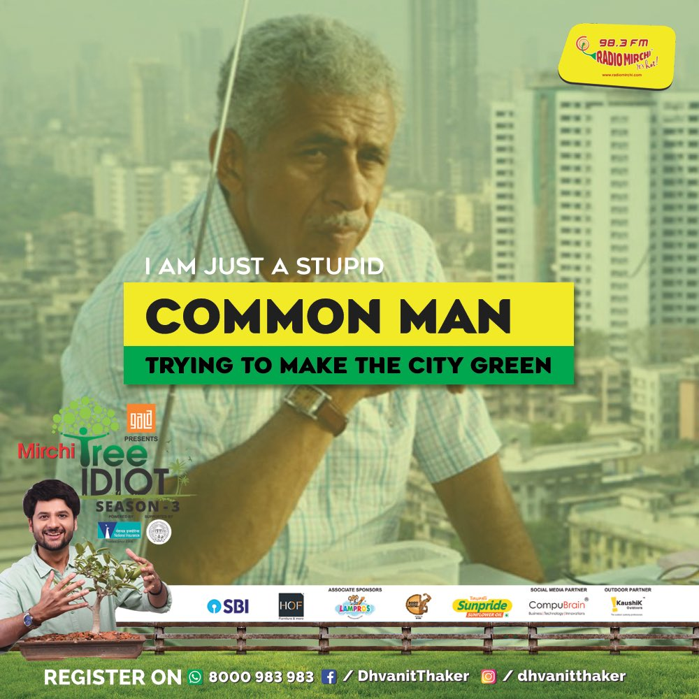 Planting 100000 Trees in the city of #Ahmedabad in the next 1 month. You inspire #NaseeruddinShah #Wednesday #TreeDialogue #MirchiTreeIdiot #TreeIdiot #Amdavad  #PedMan #MirchiPedMan https://t.co/2EU1QqxHCv