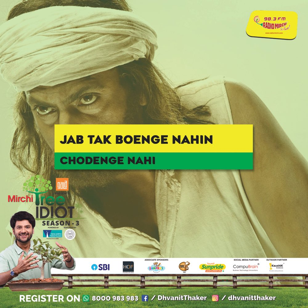 Planting 100000 Trees in the city of #Ahmedabad in the next 1 month. You inspire @Nawazuddin_S #Manjhi #TreeDialogue #MirchiTreeIdiot #TreeIdiot #Amdavad  #PedMan #MirchiPedMan https://t.co/BIw1oPsqFu