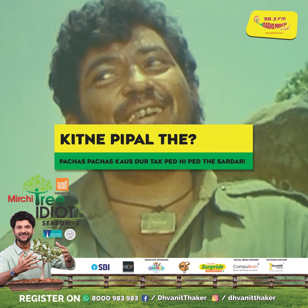 Planting 100000 Trees in the city of #Ahmedabad in the next 1 month.  #Sholay #TreeDialogue #MirchiTreeIdiot #TreeIdiot #Amdavad  #PedMan #MirchiPedMan https://t.co/ct43Y5m4jA