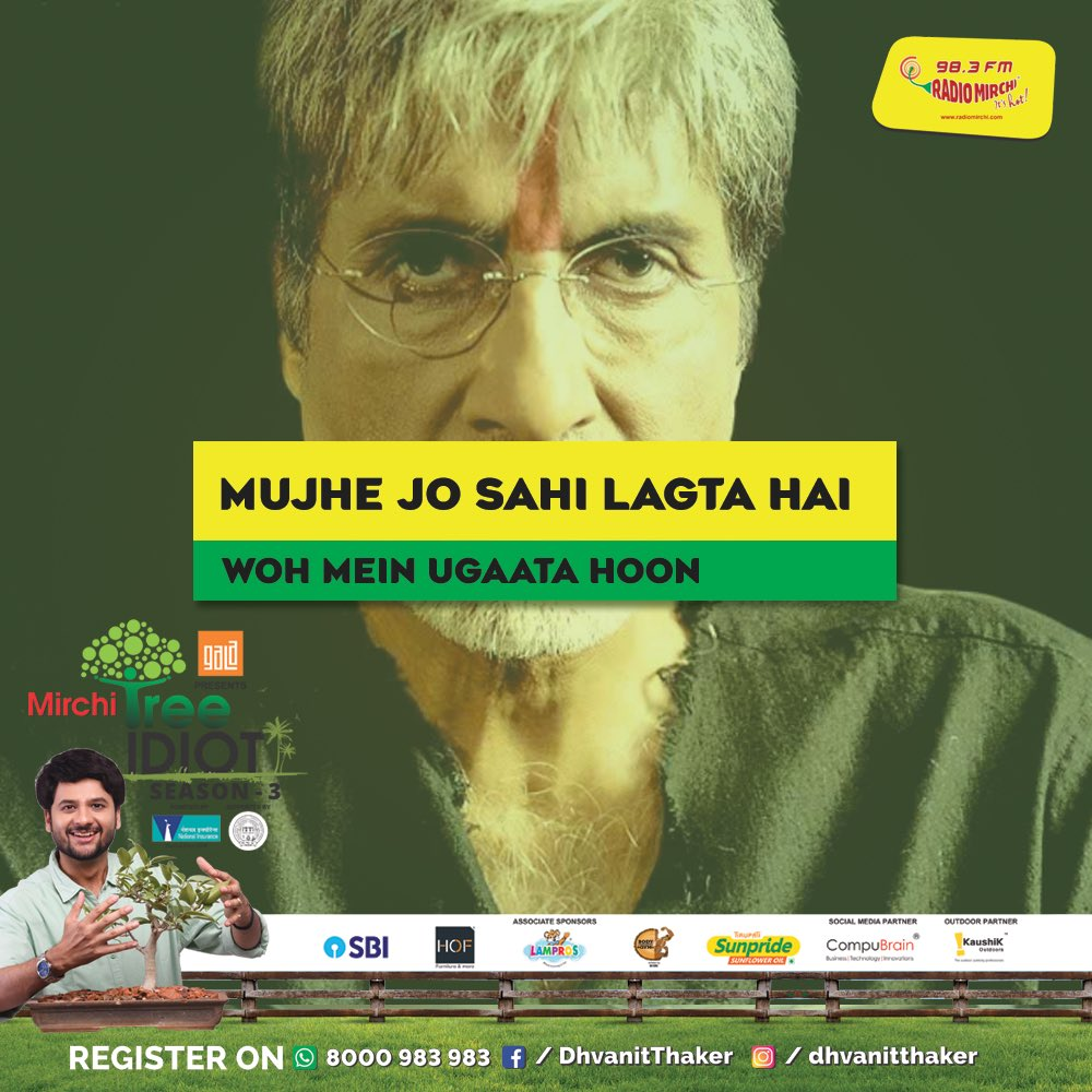 Planting 100000 Trees in the city of #Ahmedabad in the next 1 month. You inspire @SrBachchan #Sarkar  #TreeDialogue #MirchiTreeIdiot #TreeIdiot #Amdavad  #PedMan #MirchiPedMan https://t.co/j7osq7YL3l