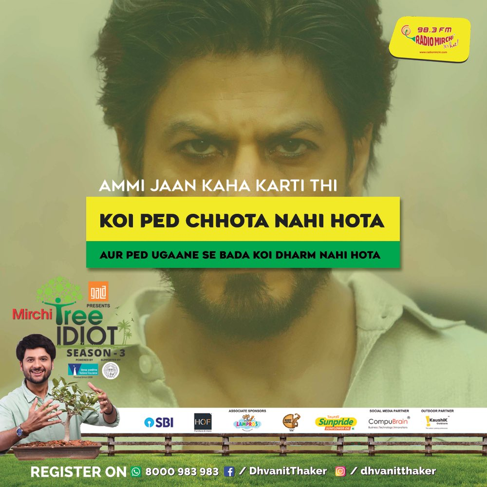 Planting 100000 Trees in the city of #Ahmedabad in the next 1 month. You inspire @iamsrk #Raees  #TreeDialogue #MirchiTreeIdiot #TreeIdiot #Amdavad  #PedMan #MirchiPedMan https://t.co/nt78C2VQq8