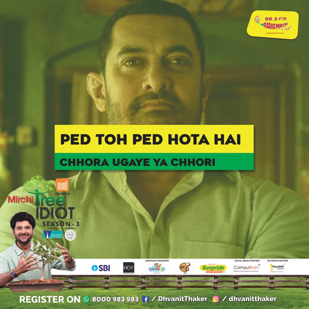 Planting 100000 Trees in the city of #Ahmedabad in the next 1 month. You inspire @aamir_khan #Dangal #TreeDialogue #MirchiTreeIdiot #TreeIdiot #Amdavad  #PedMan #MirchiPedMan https://t.co/Uxngow7aGb