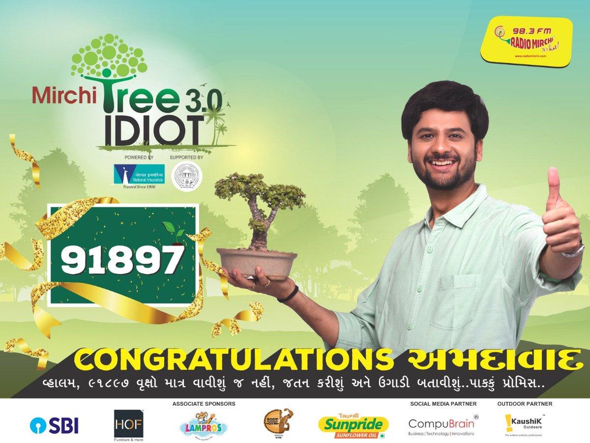 Congratulations અમદાવાદ! 9 1 8 9 7 વહાલમ, ૯૧૮૯૭ વૃક્ષો માત્ર વાવીશું જ નહીં, જતન કરીશું અને ઉગાડી બતાવીશું! પાકું પ્રોમિસ!  Special thanks to team @AmdavadAMC @bijalpatelmayor @vnehra #mirchitreeidiot #pedmandhvanit #ahmedabad #trees #amdavad #plantation #gogreen https://t.co/4zRANaW0Hh