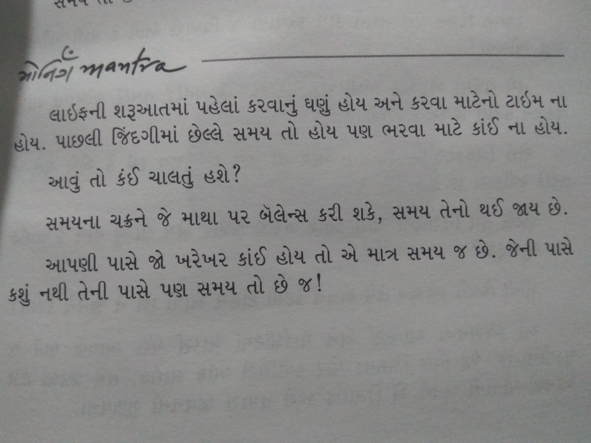 RT @divprmr: @RjDhvanit  સમય આવી રહ્યો છે. #morningmantra #sciencefiction #Shortcircuit https://t.co/TyEpRkUYwP