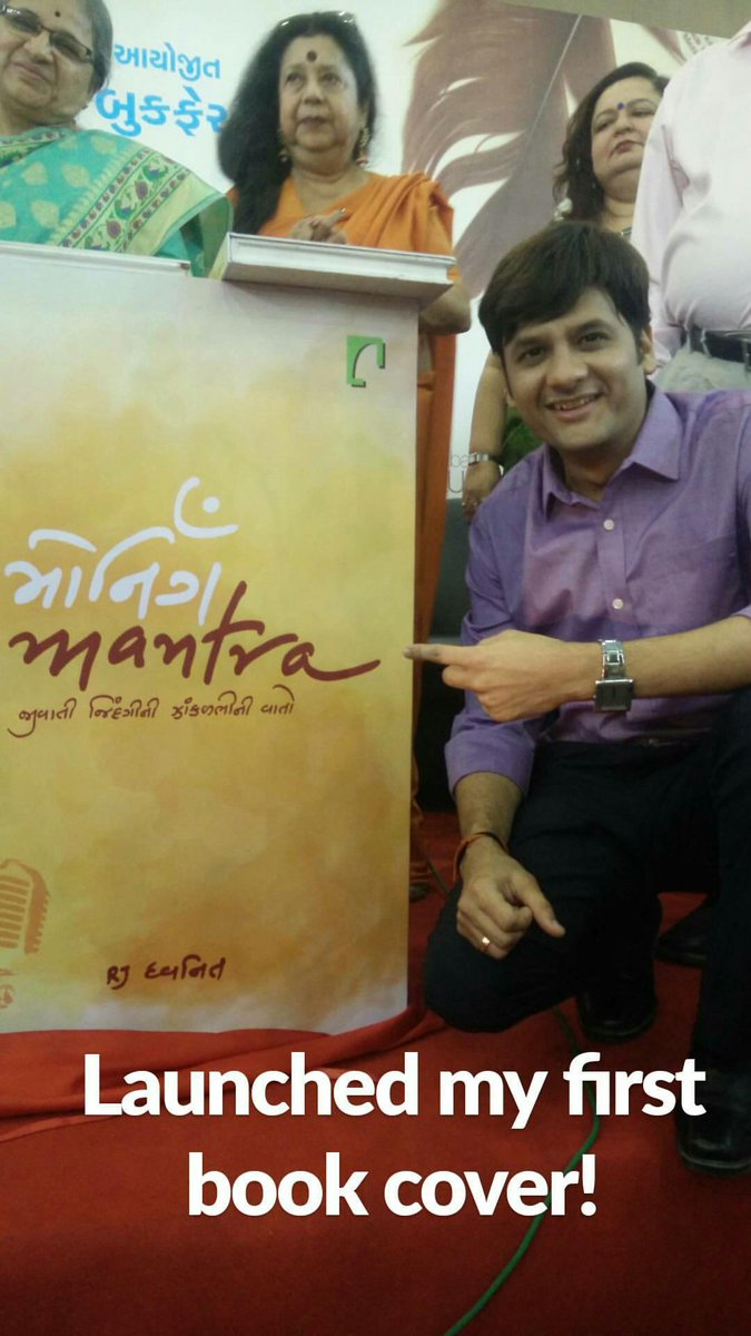 Launched my first #book cover! #morningmantra #ahmedabadbookfair @AhmedabadAMC https://t.co/r0nhFZXqvW
