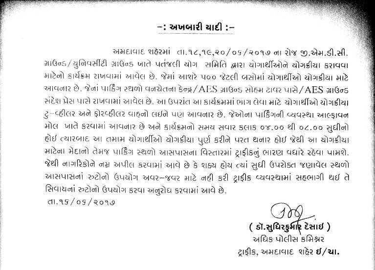 Few changes in #ahmedabad #traffic for #WorldYogaDay2017 celebration https://t.co/kCDs4cIpOE