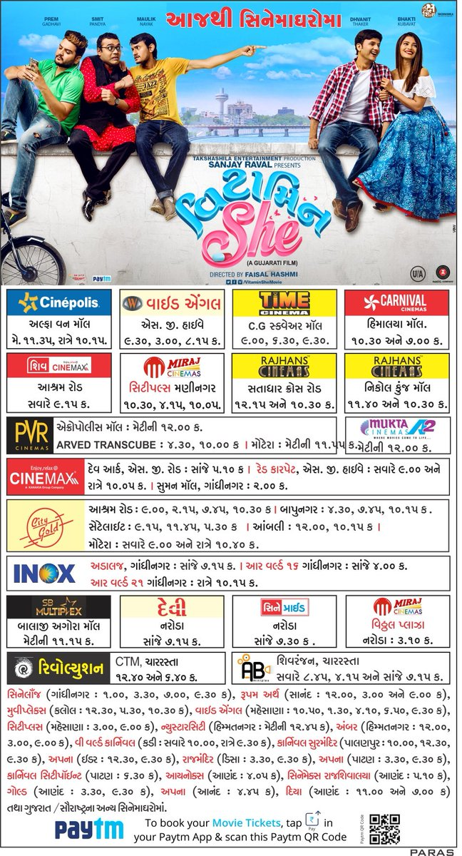 In cinemas today! Book your tickets now on bookmyshow or paytm #vitaminshe #gujaratifilm https://t.co/0GstmsGTsh