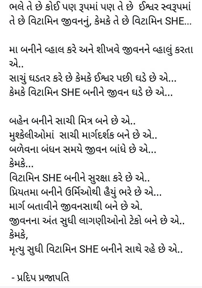 RT @pradip_forever: All the best #vitaminshe @RJADITI @RjDhvanit @BhaktiKubavat @IAmPremGadhavi https://t.co/E3vLjdfDic