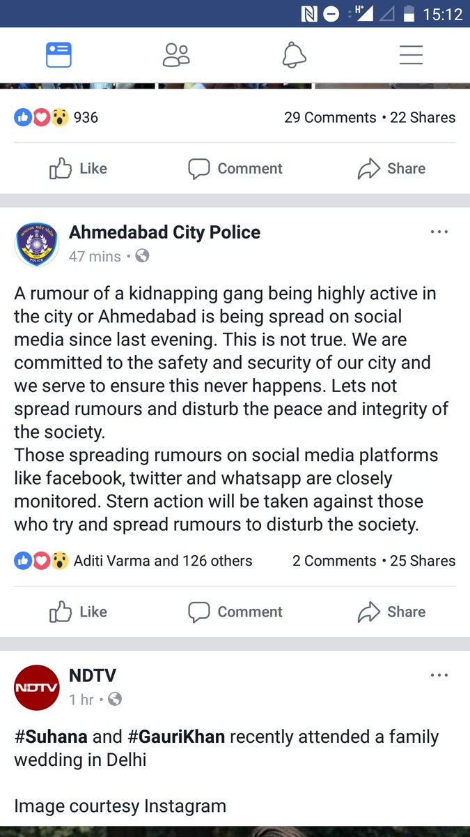 Pls don't spread rumors and panic #ahmedabad #amdavad https://t.co/YgH4MGBtsy